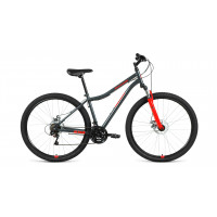 Велосипед Altair MTB HT 29 2.0 Disc (2021)