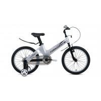 Велосипед Forward Cosmo 18 2.0 (2021)